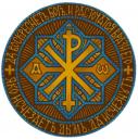 Cristianesimo Ortodosso
